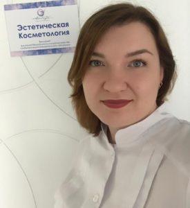 Притолюк Светлана Геннадьевна